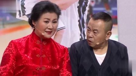 潘长江、句号小品《上炕吧,亲家》智斗亲家