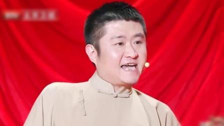 苗阜王声春晚相声小品经典《一享天开》
