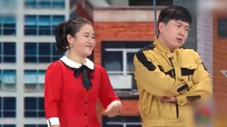 刘亮春晚小品《大城小爱》爆笑全场!