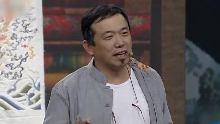 潘斌龙春晚小品《东方美》爆笑全场!