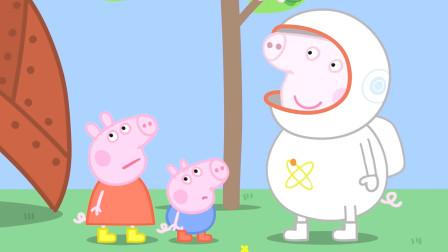 小猪佩奇发现了穿着宇航服的猪奶奶 简笔画