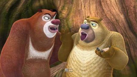 熊出没:动物们假装害怕光头强,调查员很生气,光头强惨了!