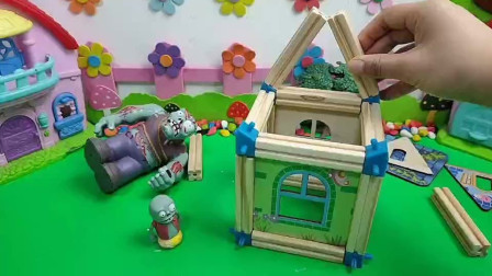巨人僵尸为了救小朋友受伤了,小鬼能把房子盖好给爸爸养伤吗?