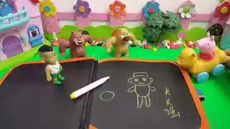 光头强熊大熊二破坏了佩奇的画板。
