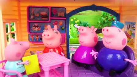 少儿玩具动画:喜欢听故事的小猪佩奇