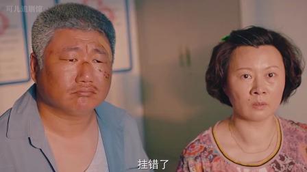 兴风作浪3:亲爹竟是岳父,夫妻变成姐弟?这乌龙闹大了!