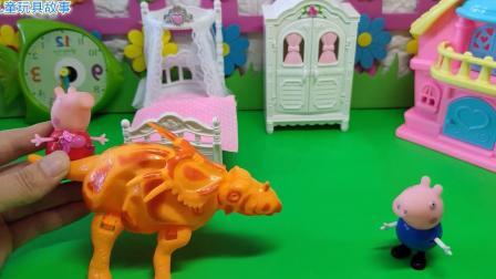 小恐龙不见了,小猪佩奇能找到吗?