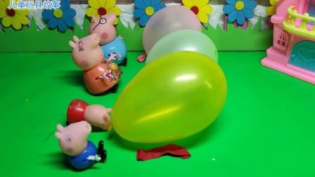 小猪佩奇能把红气球吹起来吗?