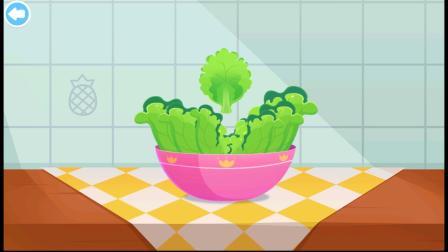 海岛美食小游戏,来做美味的沙拉哦!