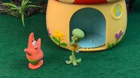 派大星找海绵宝宝玩,找到了乔治家,没有找到海绵宝宝家