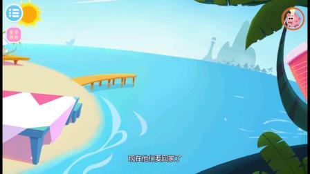 海岛美食小游戏,悄悄降临的夜晚!