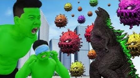 老外恶搞:绿巨人3兄弟VS病毒