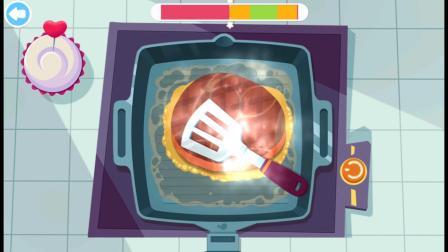 海岛美食小游戏,把牛排炸的恰到火候!