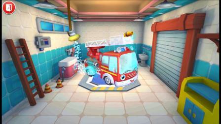 动物消防员小游戏,消防车要洗干净!