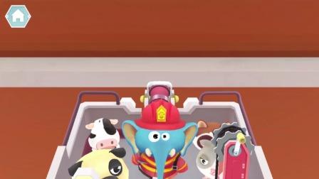 熊猫消防队:房间里好多火!