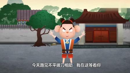相声动画:郭德纲单口《少年解缙》第2集