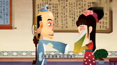 相声动画:郭德纲单口《济公传奇》第14集