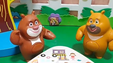 熊二和熊大看见小车回不去家了,他们来帮助小车了