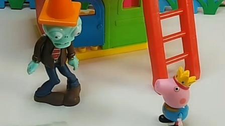 佩奇外出给乔治买糖,结果被僵尸施了魔法变成了僵尸
