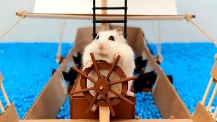 轮船里的好吃的太诱人了,小仓鼠真是拼了