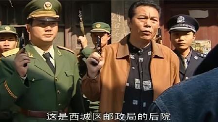 藏奸:歹徒设计调虎离山没想到特警早有准备这下有戏看了