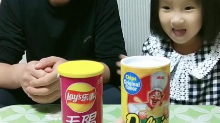 童年亲子:为了薯片太疯狂了