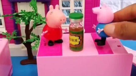 猪妈妈生病了,佩奇乔治买了药准备给猪妈妈送去,他们可真孝顺啊