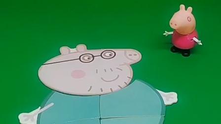 有小猪来冒充小猪一家,被佩奇识破,赶走了他们