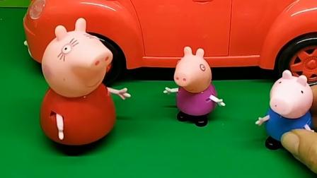 猪妈妈开车带佩奇乔治回家了,下了车让乔治开门,结果被乔治弄丢了