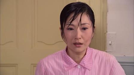 正扬受伤秋菊急坏了,在医院与丈夫擦肩而过!
