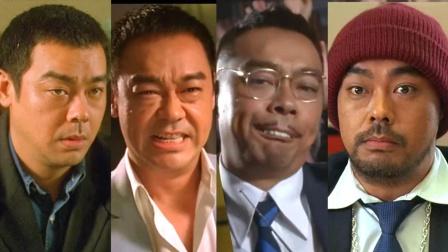 盘刘青云逗逼式打牌,擦上牛眼泪发现是和3个鬼在打麻将,够吓人