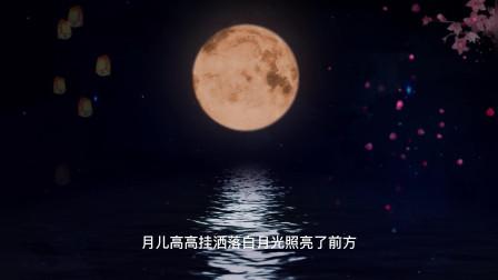 夜夜夜漫长 - DJ【剪映电脑板 静观对月制作】