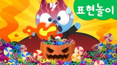 迷你特攻队:弗特在吃棒棒糖,它吃了几个呢?