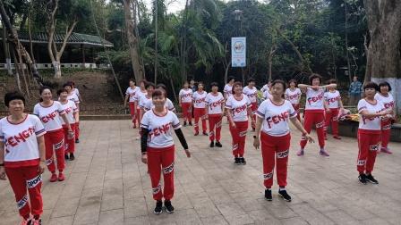 跳跳乐晓敏健身操第22套第一节海口公园健身团队习舞