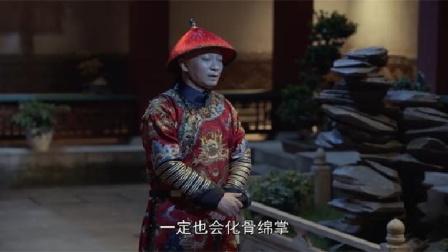 鹿鼎记:海公公和太后商谈秘事哪料被韦小宝听个正着