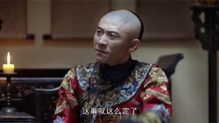 鹿鼎记:韦小宝混成香主哪料遇上事就问别人全听道长说的办