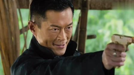危城:彭于晏为救杨团长,竟和吴京大打出手,气的古天乐开枪打他