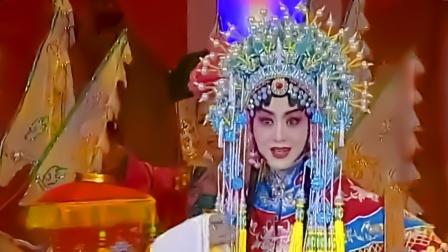 京剧《大登殿》选段,李胜素