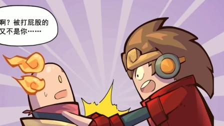 香肠派对:新皮肤动画,红孩儿和孙悟空好搞笑啊