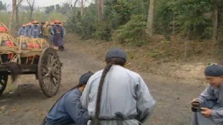 龙票:商人被清军绑架清军老大更是嚣张:老子就是强盗出身