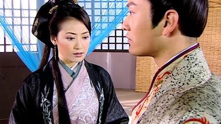 大汉:卫子夫承认自己是奸细,皇上却不问罪她,还要重重赏赐她!