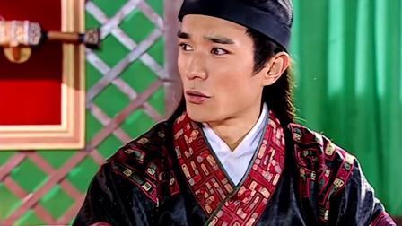 大汉:张汤认为东方朔是个没本事的江湖骗子,还学东方朔测字算卦