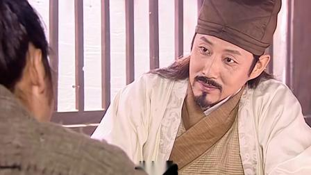 大汉:张骞想出使西域,却得不到皇上批准,东方朔表示一定成功!