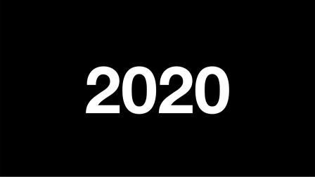了心的朋友圈 2020