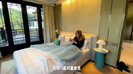 凡尔赛:住在杭州8亩大宅,我家保姆和保安从来没有见过面