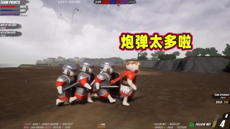 盾墙:炮弹这么多,这我还怎么攻城啊!