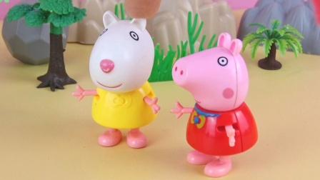 幸灾乐祸的小猪佩奇