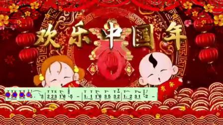 葫芦丝:欢乐中国年,动态伴奏谱视频c调