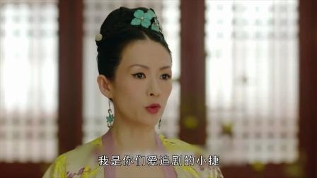 王倩远嫁无一人送亲,母亲也被贬回琅琊,自作孽不可活!