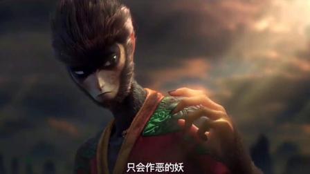 孙悟空黑化太帅了,大战神仙